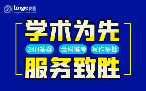 南京雅思培训机构价格